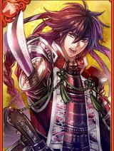 Mitsuhide Akechi 4 (GT)