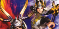 Samurai Warriors: Xtreme Legends