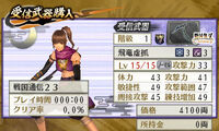 Swchr2nd-weeklysengoku-23weapon