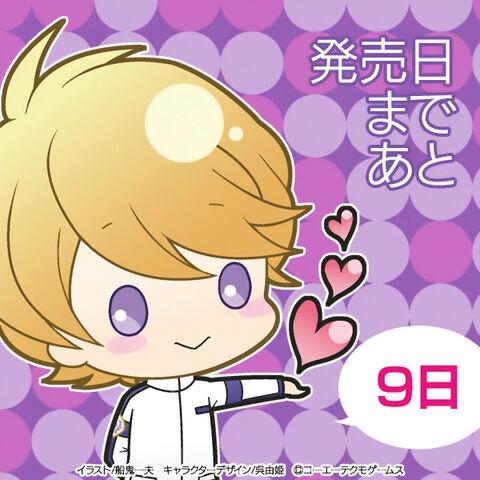File:Corda4-countdown-amamiya.jpg
