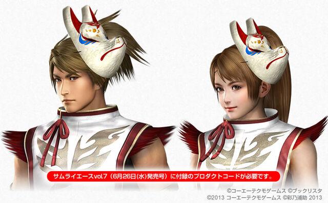 File:Left Fox Mask (TKD DLC).jpg