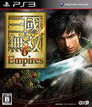 Dw7empires-jpcover
