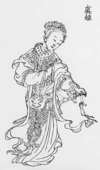 Beauty Yu Illustration