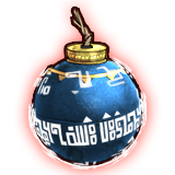 File:Bombs Upgraded (HW).png
