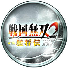 File:SW2 Trophy.png