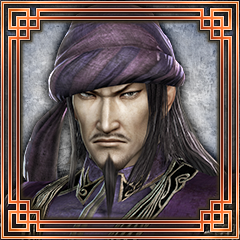File:Dynasty Warriors 7 Trophy 37.png