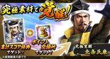 Ujiyasu6-100manninnobuambit