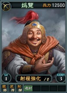 File:Guilan-online-rotk12.jpg