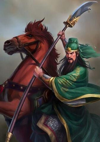 File:Guan Yu (ROTK12TB).jpg
