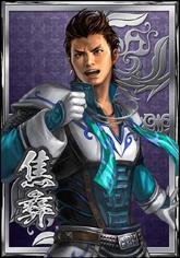 Jiao Yi (DWB)