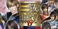 Shin Sangoku Musou 6 Ressei Shouten Koubu