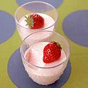 File:Sweets Navigator Recipe 52.png