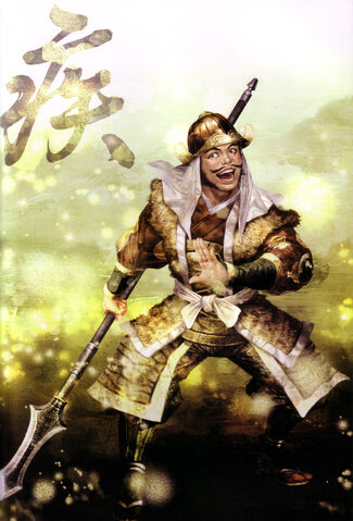 File:Hideyoshi-sw.jpg