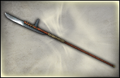 File:Pike - 1st Weapon (DW8).png