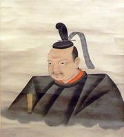 Motoharu Kikkawa Portrait