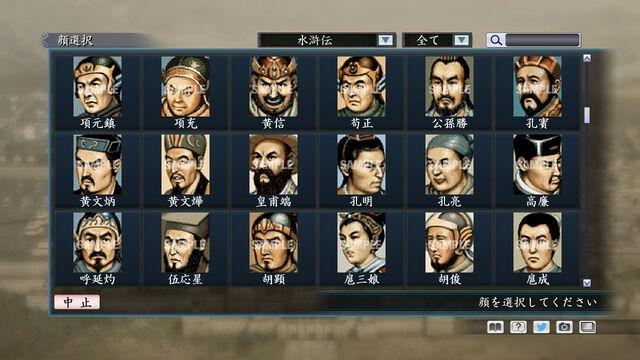 File:Portrait Set 62 (ROTKT DLC).jpg