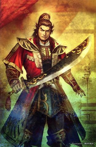 File:Sun Quan 15th Anniversary Artwork (DWEKD).jpg