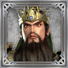File:Dynasty Warriors 7 - Xtreme Legends Trophy 5.png