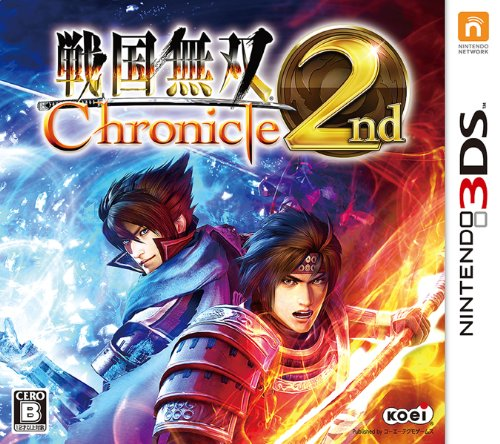 File:Swchronicle2nd-jp-cover.jpg