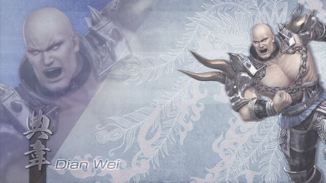 File:DianWei-DW7XL-WallpaperDLC.jpg