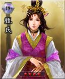 Zhenshi (CC-ROTK)