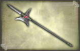 File:Halberd - 2nd Weapon (DW7).png