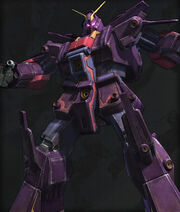 Psyco Gundam Mk-II (DWGR)