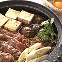 File:Cooking Navigator Recipe 146.png