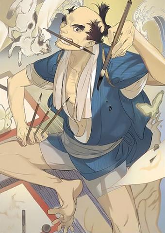 File:Hokusai Katsushika (TKD2).png