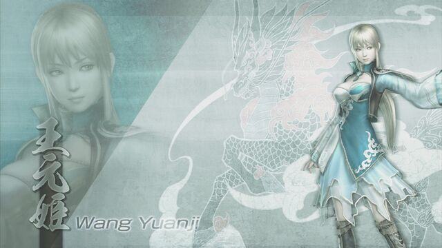 File:WangYuanji-DW7XL-WallpaperDLC.jpg
