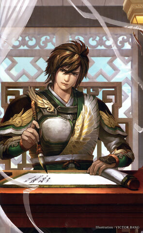 File:Jiang Wei 15th Anniversary Artwork (DWEKD).jpg