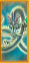 File:Haruka2fuda-seiryu.jpg