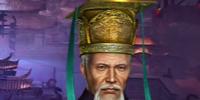 Heavenly Emperor