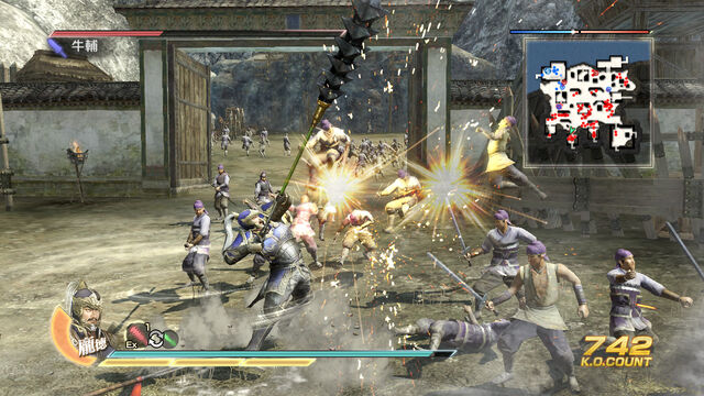 File:Liang Province Stage (DW8 DLC).jpg