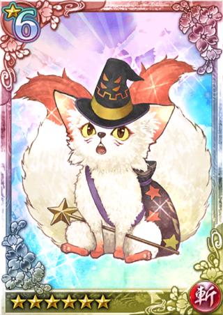 File:Halloween Tenko (QBTKD).png