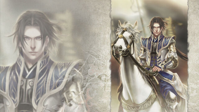 File:Treasure Box Artwork Wallpaper 10 (DW7 DLC).jpg
