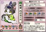 Nobuyuki-nobunyagayabou