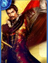 Nobunaga Oda 6 (GT)