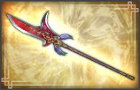 File:Pike - 4th Weapon (DW7).png