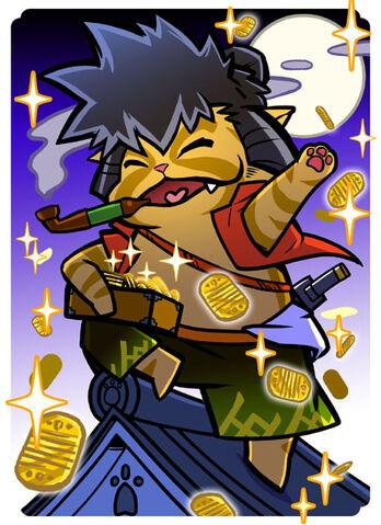 File:Goemon2-nobunyagayabou.jpg