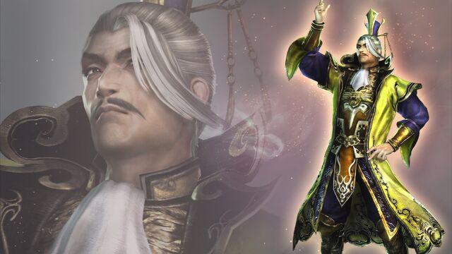 File:Yuan Shao Wallpaper (WO3 DLC).jpg