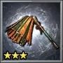 3rd Weapon - Yoshitsugu Otani (SWC3)