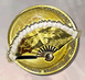 2nd Rare Weapon - Mitsunari