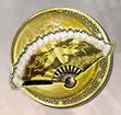 File:2nd Rare Weapon - Mitsunari.png