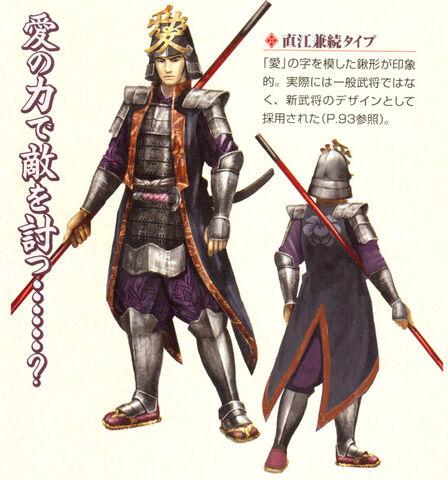 File:Kanetsugu-sw.jpg