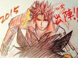 Sw-animeseries-2015tsunaki