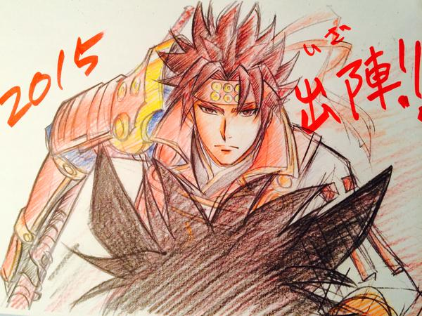 File:Sw-animeseries-2015tsunaki.jpg