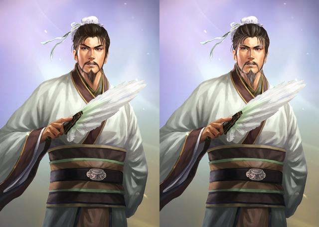 File:Zhuge Liang 2 (ROTK13).png