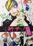 Nobunyagayabou-comic-takashina