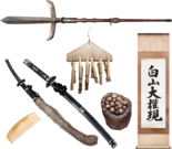 Spear & Ornament Set (SWSM DLC)
